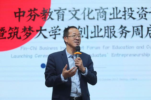 俞敏洪:好的创业项目是让投资人一听就想投钱